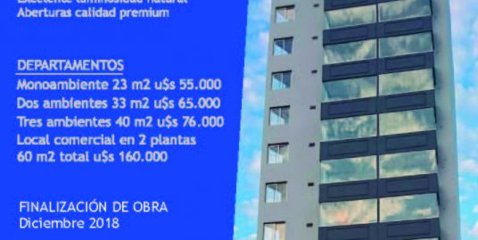 EDIFICIO SARANDI TOWER, ÚLTIMOS DISPONIBLES!!!